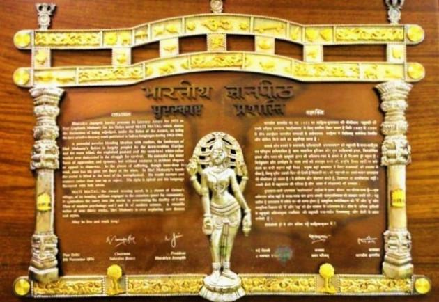 Post by Swati Joshi on 11-Nov-2019 11:10am