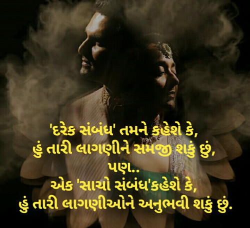 Quotes, Poems and Stories by વિદ્યા પાડવી | Matrubharti