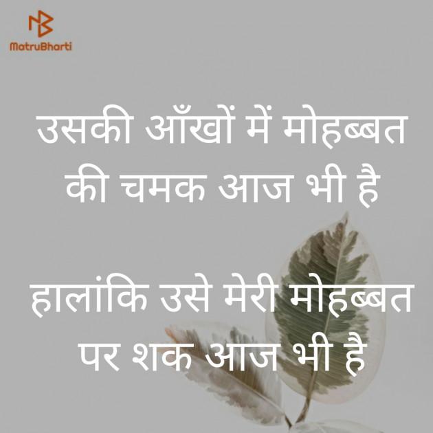 Post by Amit Katara on 11-Nov-2019 12:56pm