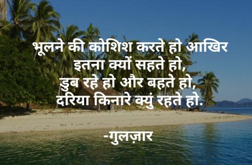 vidya padvi मातृभारती पर एक पाठक के रूप में है