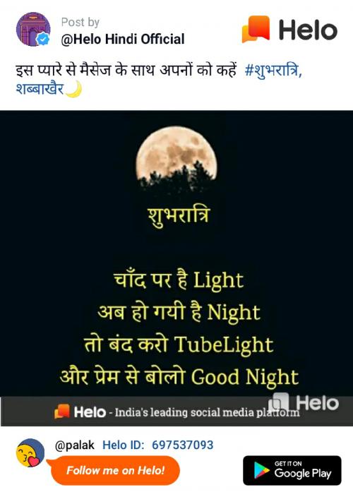Post by Piyaali on 11-Nov-2019 09:16pm