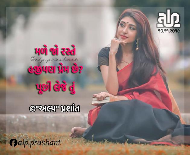Post by Prashant Panchal on 12-Nov-2019 01:53am