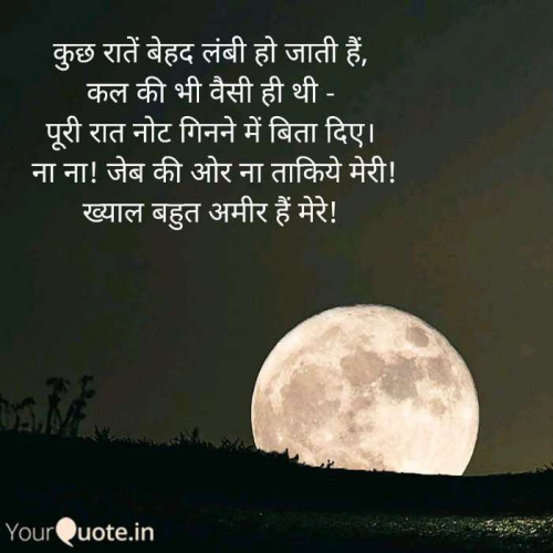 Quotes, Poems and Stories by Hero   Matrubharti