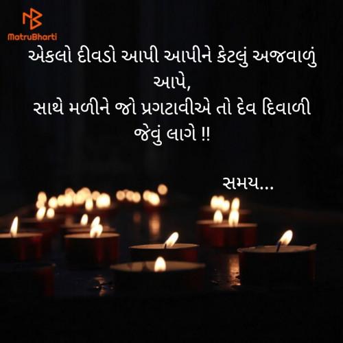 Dhaval Gandhi માતૃભારતી પર રીડર તરીકે છે   Matrubharti