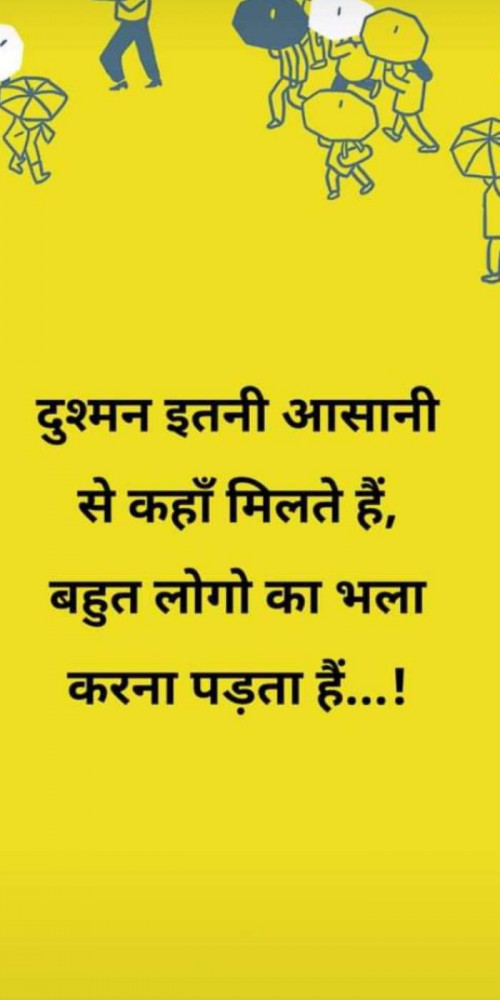 Heema Joshi માતૃભારતી પર રીડર તરીકે છે