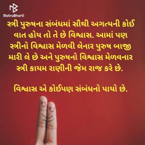 Post by Jigisha Raj on 12-Nov-2019 07:52am