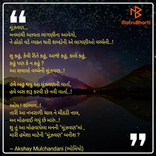 Post by Akshay Mulchandani on 12-Nov-2019 09:41am