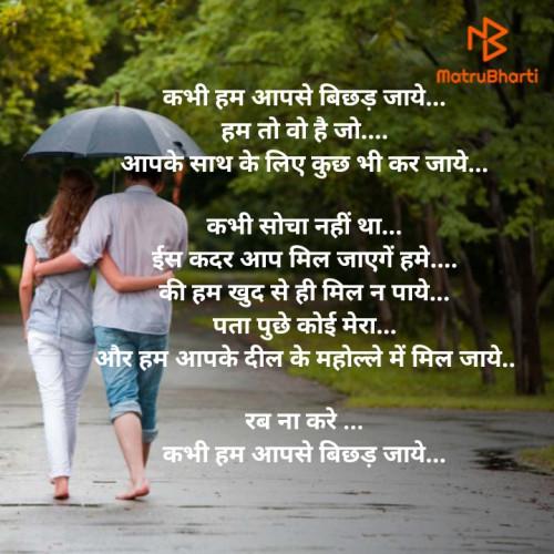 Post by Swati on 12-Nov-2019 01:48pm