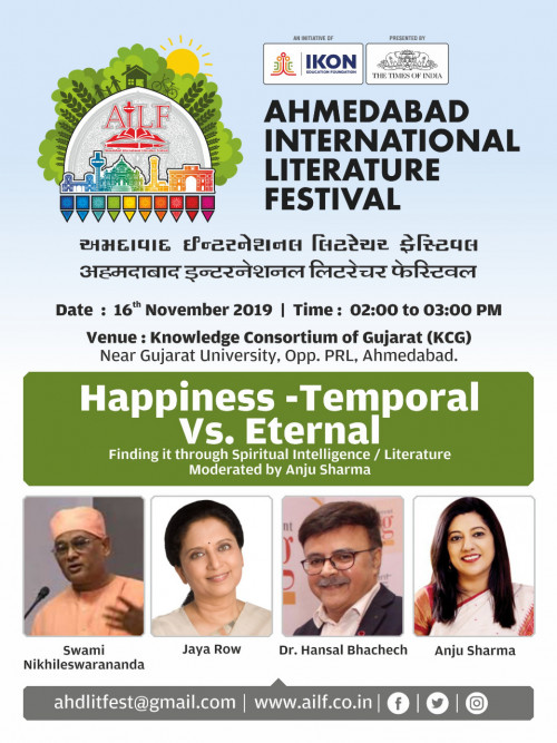 Post by Ahmedabad International Literature Festival on 12-Nov-2019 02:53pm