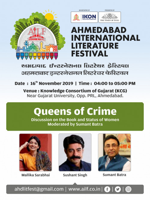 Post by Ahmedabad International Literature Festival on 12-Nov-2019 04:00pm