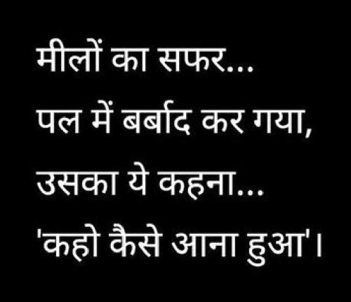 English Good Evening status by Ghanshyam Patel on 12-Nov-2019 04:30:00pm   Matrubharti