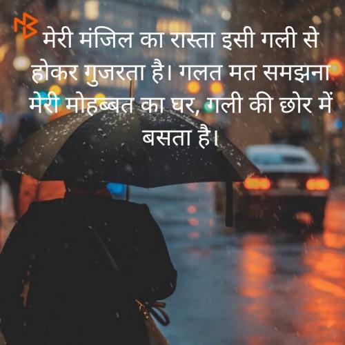 Suryakant Majalkar की लिखीं बाइट्स