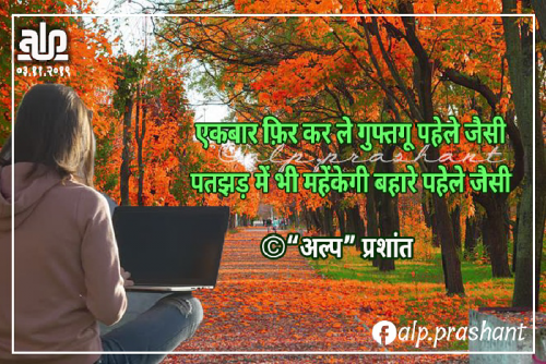 #yourquoteStatus in Hindi, Gujarati, Marathi | Matrubharti