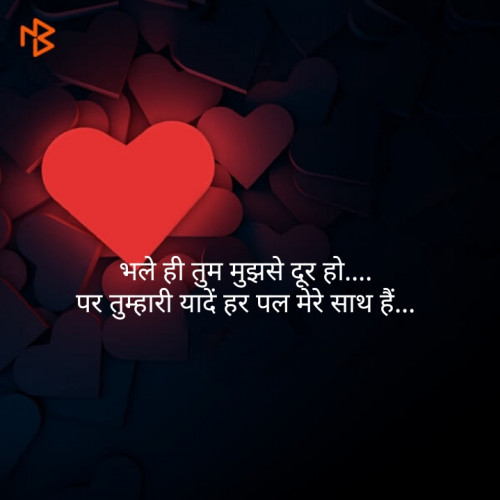 Hindi Hiku Status and Whatsapp Status | Matrubharti
