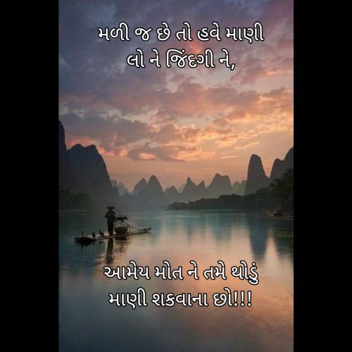 Post by Mahesh Jasani on 13-Nov-2019 04:47pm