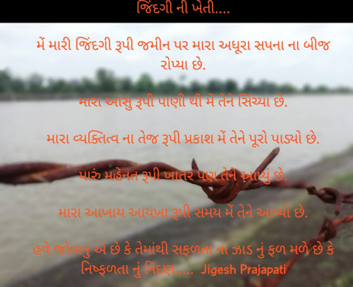 Post by Jigesh Prajapati on 13-Nov-2019 11:51pm