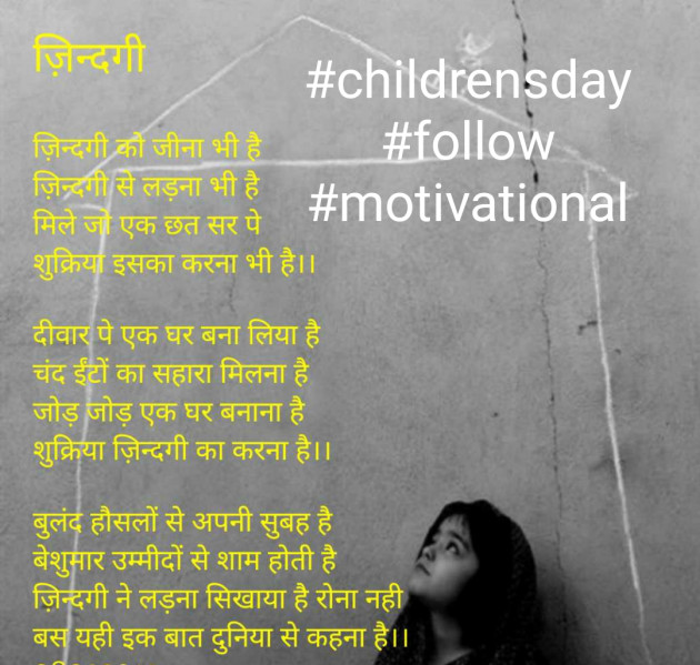 Post by Satender_tiwari_brokenwords on 14-Nov-2019 12:30pm