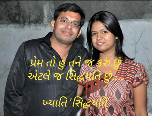 Post by Khyati Maniyar on 14-Nov-2019 03:46pm