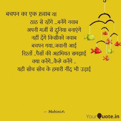 Gujarati Whatsapp-Status status by Mohini on 14-Nov-2019 07:48pm | matrubharti