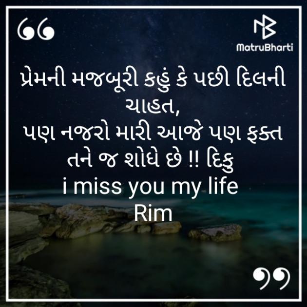 Post by Rimjim on 14-Nov-2019 08:35pm