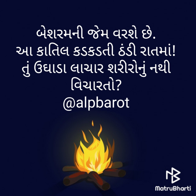Post by Alpesh Barot on 14-Nov-2019 09:30pm