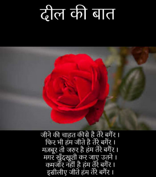 Quotes, Poems and Stories by Narendra Parmar   Matrubharti