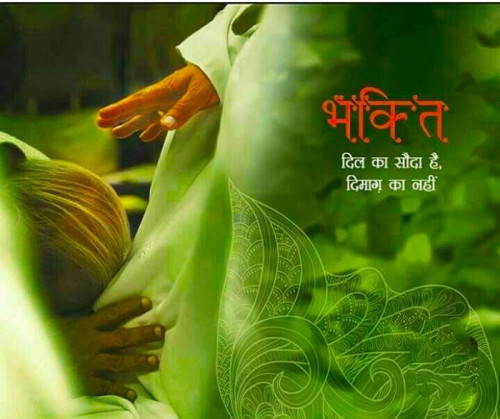#goodStatus in Hindi, Gujarati, Marathi | Matrubharti
