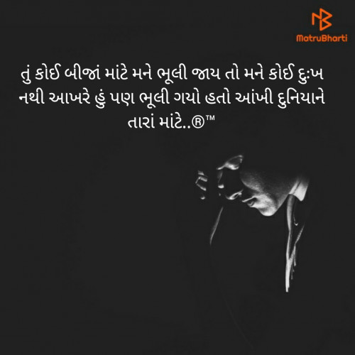 Quotes, Poems and Stories by રાવણ Rj | Matrubharti