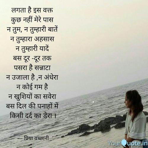 Post by Priya Vachhani on 15-Nov-2019 01:40pm