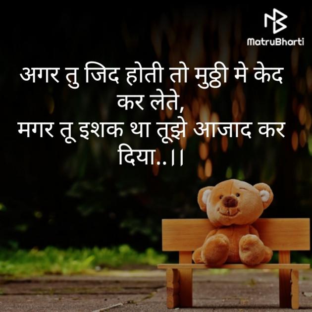 Post by Bhati Anandrajsinh on 15-Nov-2019 02:21pm
