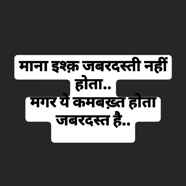 Post by अnu on 15-Nov-2019 03:39pm