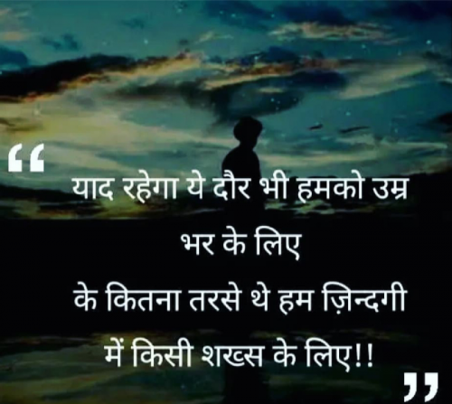 Quotes, Poems and Stories by sarika | Matrubharti