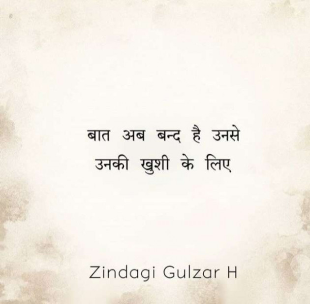 Post by pooja rathod on 15-Nov-2019 07:19pm