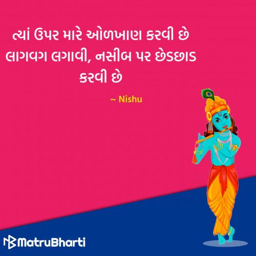 #GujaratiStatus in Hindi, Gujarati, Marathi   Matrubharti