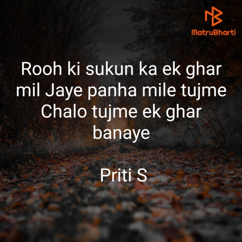 Post by Priti on 15-Nov-2019 08:04pm
