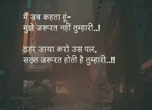 Quotes, Poems and Stories by Pravin Parmar | Matrubharti