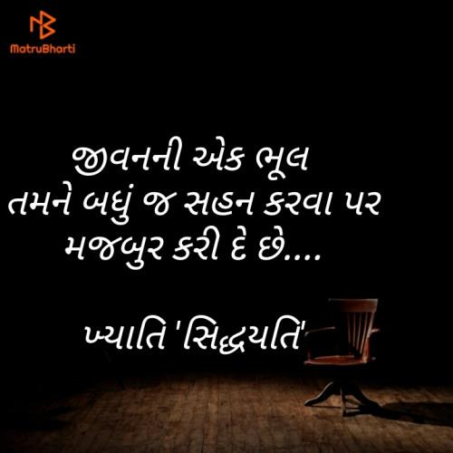 Post by Khyati Maniyar on 16-Nov-2019 12:51am