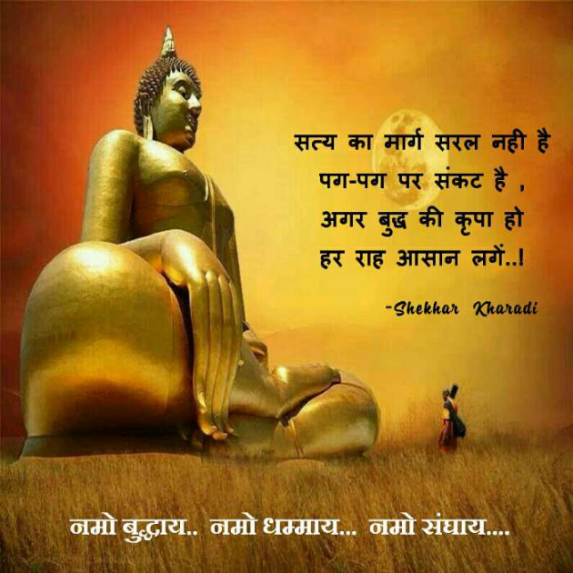 Post by shekhar kharadi Idariya on 16-Nov-2019 07:13am
