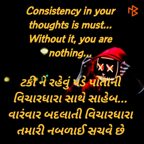 Post by Jigesh Prajapati on 16-Nov-2019 02:45pm