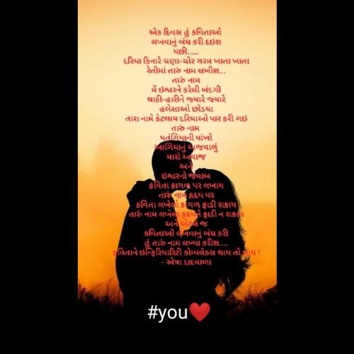 #youStatus in Hindi, Gujarati, Marathi | Matrubharti