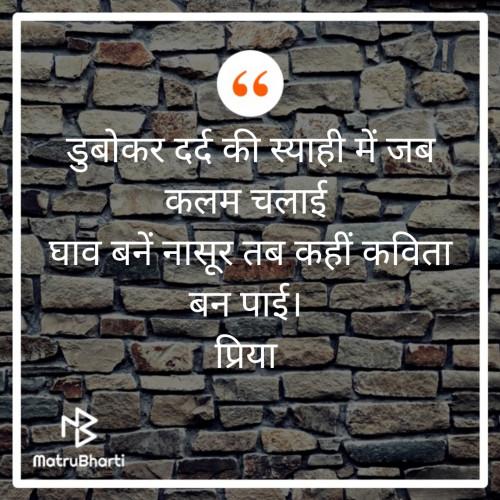 Post by Priya Vachhani on 17-Nov-2019 11:48am