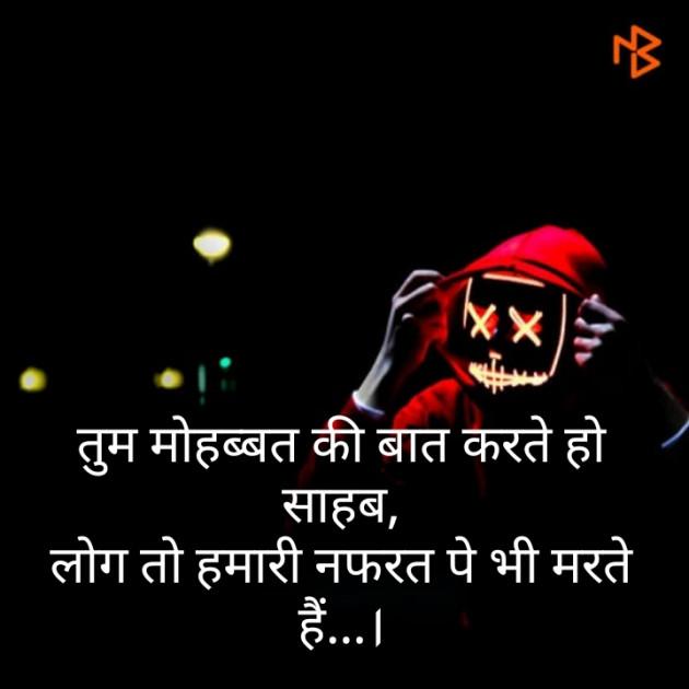 Post by Bhati Anandrajsinh on 17-Nov-2019 01:50pm