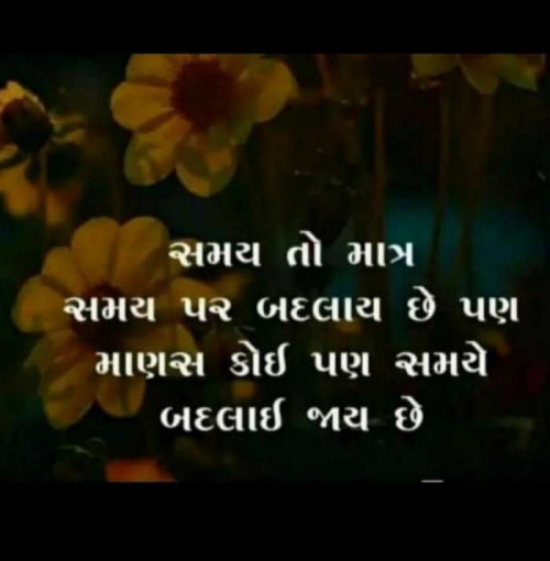 Quotes, Poems and Stories by Chirag Vora | Matrubharti