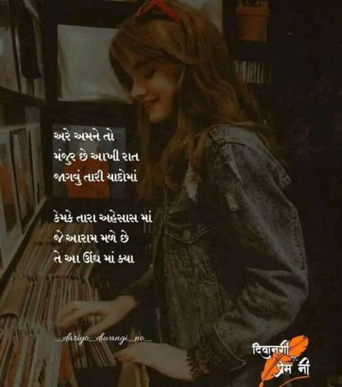 Quotes, Poems or Blogs   Matrubharti