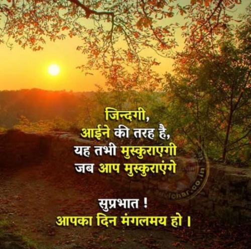 Deepak Singh की लिखीं बाइट्स