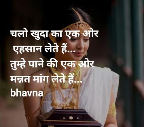 हिंदी ब्लॉग स्टेटस | हिंदी सोशल नेटवर्क । मातृभारती