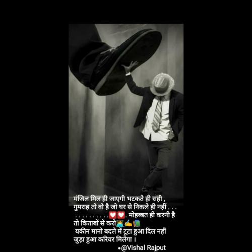 English Thought Posted on Matrubharti Community   Matrubharti