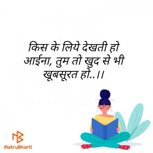 Post by Bhati Anandrajsinh on 18-Nov-2019 03:44pm
