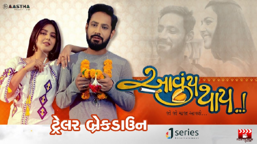 Quotes, Poems and Stories by Film Review Gujarati