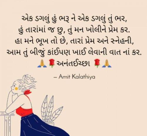 Post by Amit Kalathiya on 18-Nov-2019 05:20pm